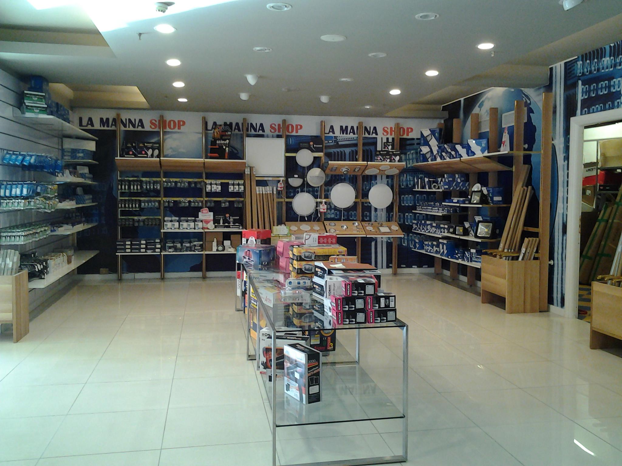Lamanna shop sistemi di illuminazione for Sistemi di illuminazione